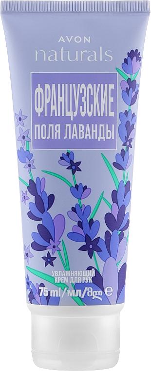 """Крем для рук """"Лавандовые высокогорья Франции"""" - Avon Naturals Lavender Highland Of France Hand Cream"""