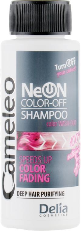 Шампунь смывающий цвет - Delia Neon Color Off Shampoo (миниатюра)