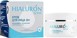 """Духи, Парфюмерия, косметика Крем для лица 50+ """"Интенсивное увлажнение. Укрепление кожи"""" - Belkosmex Hialuron Active"""