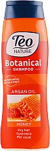 Духи, Парфюмерия, косметика Шампунь для сухих волос - Teo Nature Botanica Shampoo Honey & Argan Oil