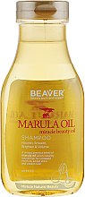 Духи, Парфюмерия, косметика Питательный шампунь для сухих и поврежденных волос с маслом Марулы - Beaver Professional Nourish Marula Oil Shampoo
