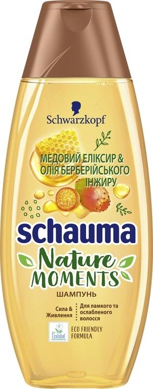 """Шампунь для ослабленных и ломких волос """"Медовый эликсир и масло берберийского инжира"""" - Schauma Nature Moments Shampoo"""