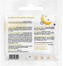 """Альгинатная маска для увлажнения кожи """"Banana"""" - SHAKYLAB Fresh Alginate Mask — фото N3"""