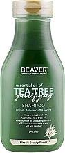 Духи, Парфюмерия, косметика Шампунь для жирных волос с маслом чайного дерева - Beaver Professional Essential Oil Of Tea Tree Shampoo
