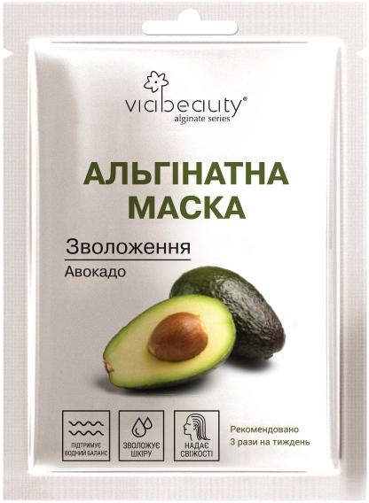 Увлажняющая альгинатная маска для лица с экстрактом авокадо - Via Beauty