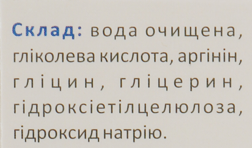 гликолевый пилинг купить в москве