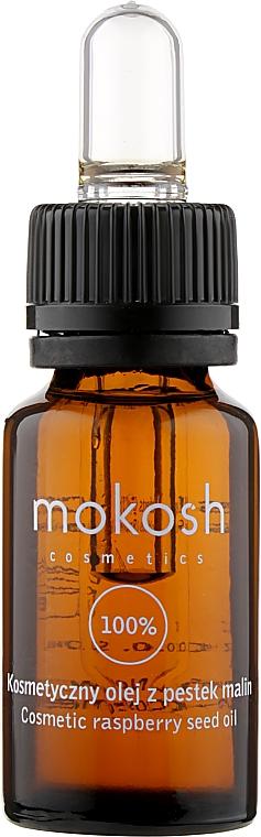 "Косметическое масло ""Малина"" - Mokosh Cosmetics Raspberry Seed Oil"