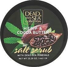 Духи, Парфюмерия, косметика Солевой скраб с маслом конопли и какао - Dead Sea Collection Hemp & Cocoa Butter Salt Scrub