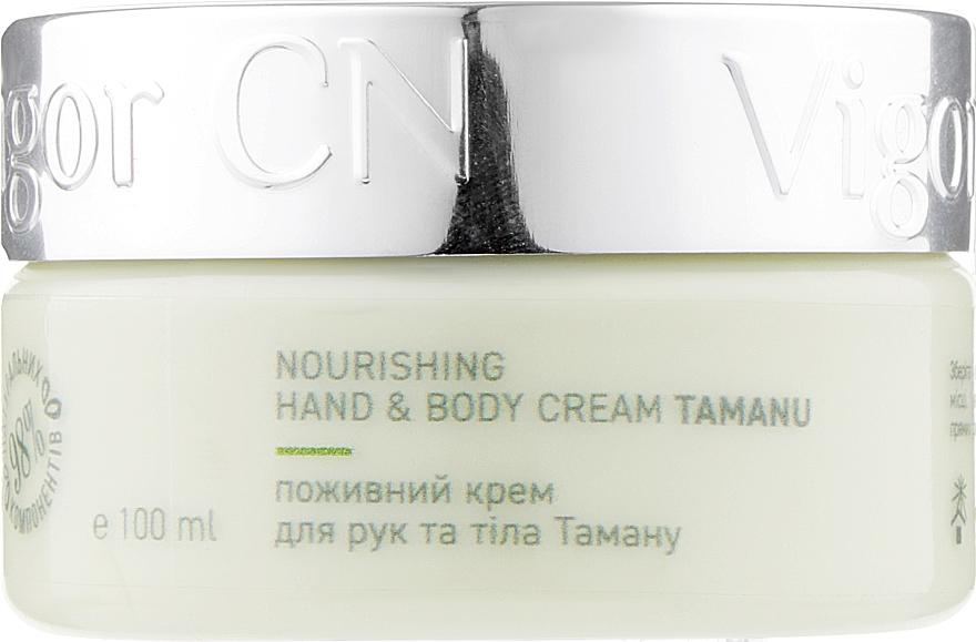 """Заживляющий крем для рук и тела """"Волшебный таману"""" - Vigor Cosmetique Naturelle"""