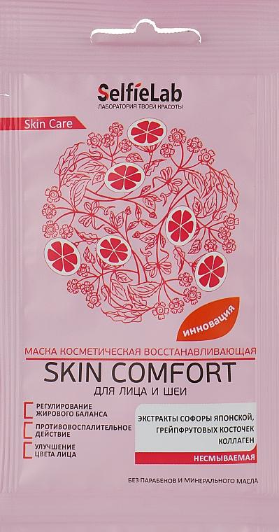 несмываемая восстанавливающая маска для лица и шеи - Selfielab Skin Comfort