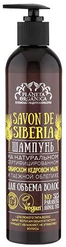 Шампунь для объема волос - Planeta Organica Savon De Siberia