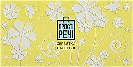 Духи, Парфюмерия, косметика Косметические салфетки, 150шт., желтые - Прості речі