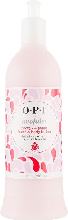 "Лосьон для рук и тела ""Пион и мак"" - O.P.I Avojuice Peony&Poppy"