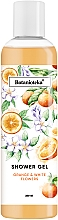 """Духи, Парфюмерия, косметика Гель для душа """"Апельсин и белые цветы"""" - Botanioteka"""
