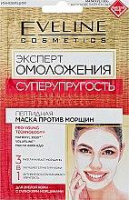 Духи, Парфюмерия, косметика Пептидная маска против морщин 3в1 - Eveline Cosmetics Expert