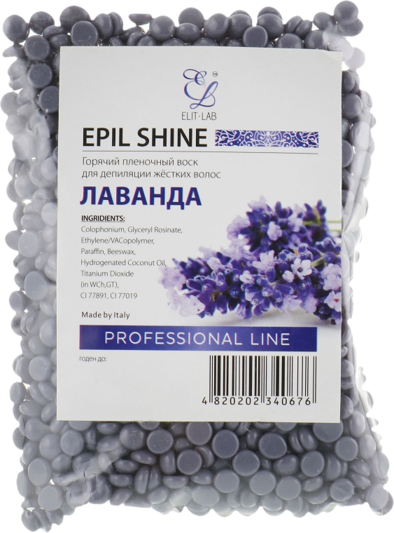 "Воск в гранулах ""Лаванда"" - Elit-Lab Epil Shine"