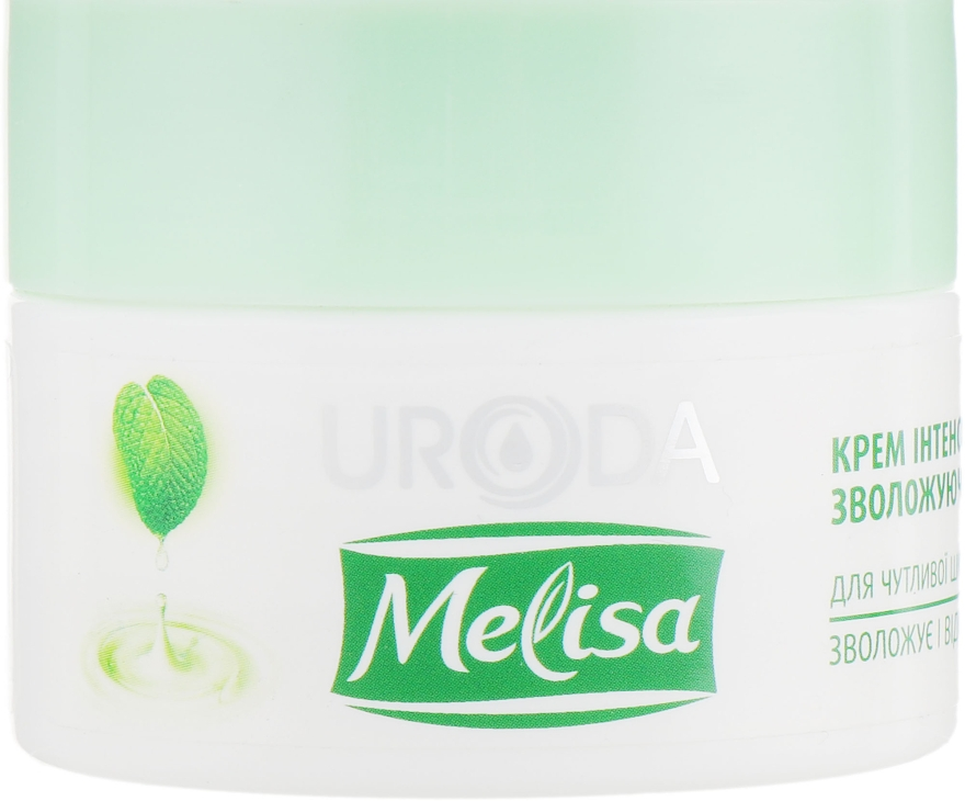 Увлажняющий интенсивный крем для лица - Uroda Melisa Face Cream