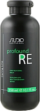 Духи, Парфюмерия, косметика Бальзам для восстановления волос - Kapous Professional Caring Line Profound Re Balm