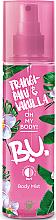 Духи, Парфюмерия, косметика Спрей для тела - B.U. Frangipani & Vanilla Body Mist