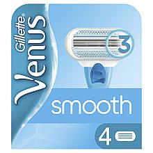 Парфумерія, косметика Змінні касети для гоління - Gillette Venus