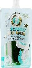 Духи, Парфюмерия, косметика Маска для лица увлажняющая - Planeta Organica Spirulina&Basil Seeds Face Mask