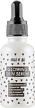 Духи, Парфюмерия, косметика Омолаживающая сыворотка с витамином C - First of All Glowing Skin Serum