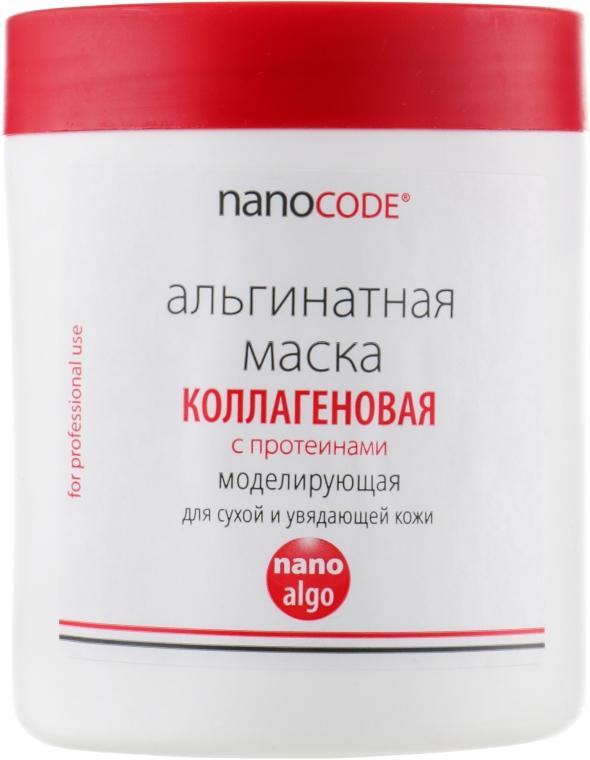 Альгинатная маска коллагеновая с протеинами - NanoCode Algo Masque