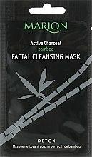 Духи, Парфюмерия, косметика Очищающая маска для лица - Marion Facial Cleansing Mask