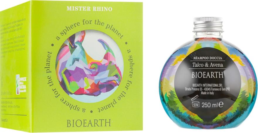 """Шампунь-гель для душа """"Смородина и черника"""" - Bioearth Mister Rhino"""