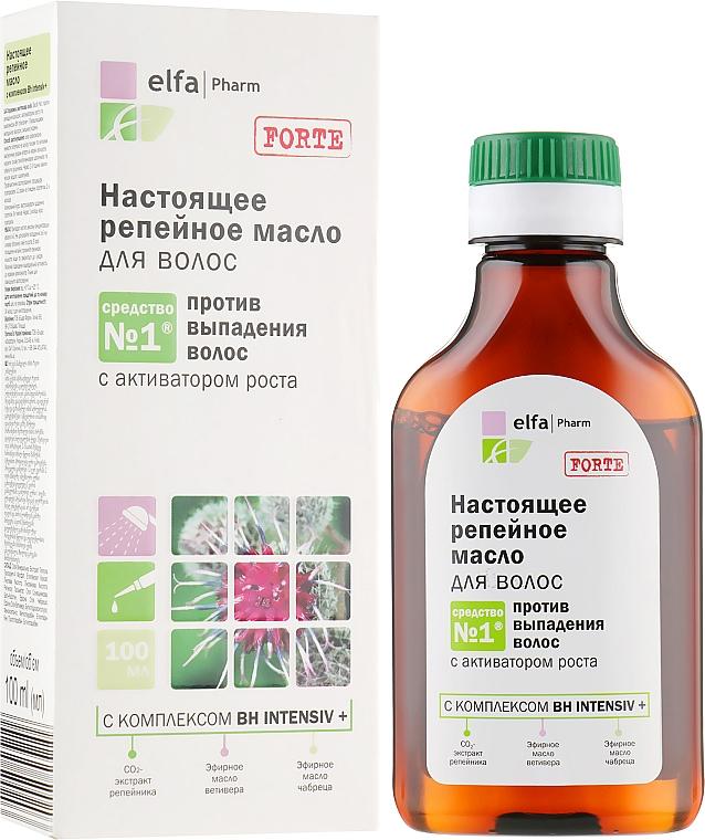 Настоящее репейное масло - Эльфа Репейная