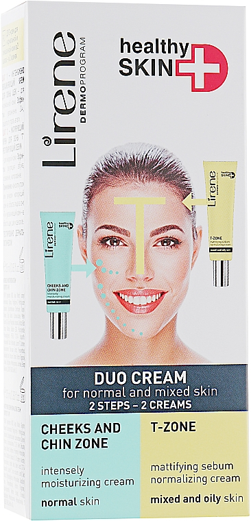 УЦЕНКА Дуокрем для нормальной и комбинированой кожи лица - Lirene Здоровая кожа+*