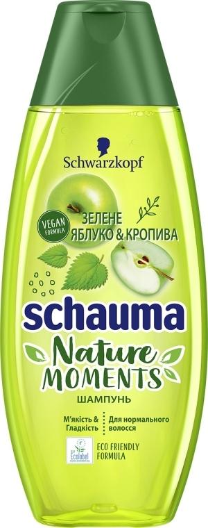 """Шампунь для волос """"Яблоко и крапива"""" - Schauma Shampoo"""