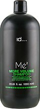 Шампунь для объема волос - idHair Me2 More Volume Shampoo — фото N3
