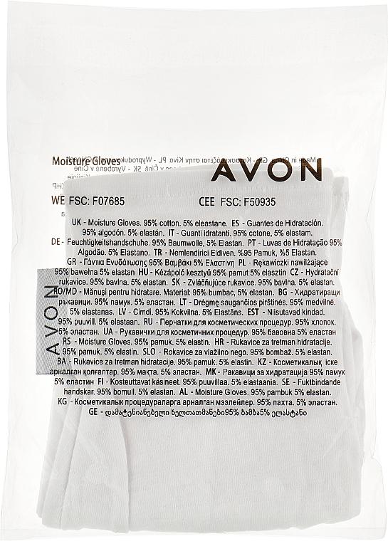 Перчатки для косметических процедур - Avon