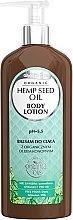 Духи, Парфюмерия, косметика Лосьон для тела с органическим маслом конопли - GlySkinCare Hemp Seed Oil Body Lotion