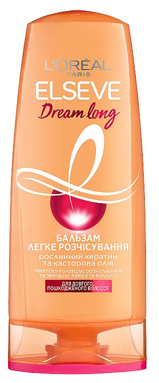 Бальзам для длинных и поврежденных волос - L'Oreal Paris Elseve Dream Long Conditioner