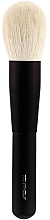 Духи, Парфюмерия, косметика Профессиональная кисть для пудры - Tony Moly Professional Powder Brush