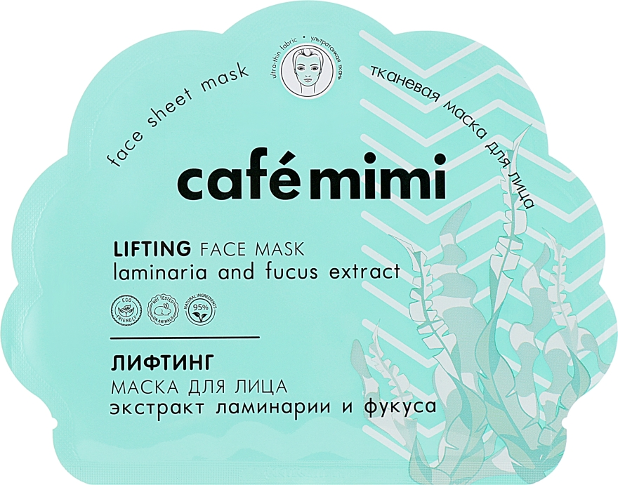 Тканевая лифтинг-маска для лица - Cafe Mimi Lifting Fase Mask Laminaria and Fucus Extract