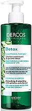 Духи, Парфюмерия, косметика Глубоко очищающий шампунь - Vichy Dercos Nutrients Detox Shampoo