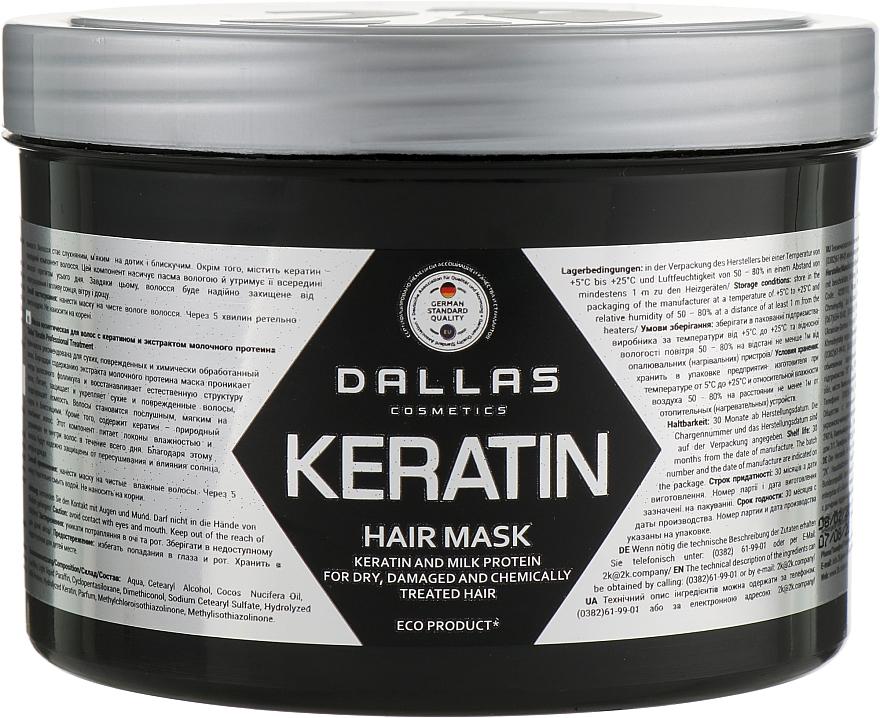 Крем-маска для волос с кератином и экстрактом молочного протеина - Dallas Cosmetics Keratin Mask