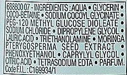 Освежающий очищающий гель для лица - Vichy Purete Thermale Fresh Cleansing Gel — фото N5