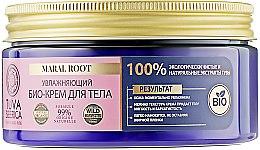 Духи, Парфюмерия, косметика БИО-крем для тела увлажняющий - Natura Siberica Tuva Siberica Maral Root