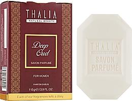 Духи, Парфюмерия, косметика Мыло парфюмированное - Thalia Oud Deep Soap