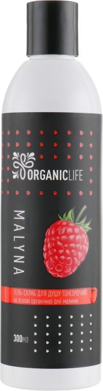 "Гель-скраб для душа тонизирующий ""Малина"" - Organic Life Shower Gel Scrub"