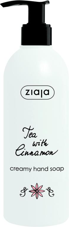 """Кремовое мыло для рук """"Чай с корицей"""" - Ziaja"""