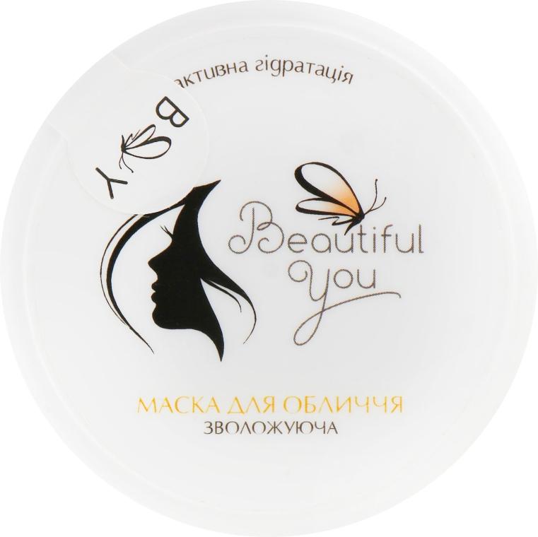 Маска для лица увлажняющая - Beautiful You