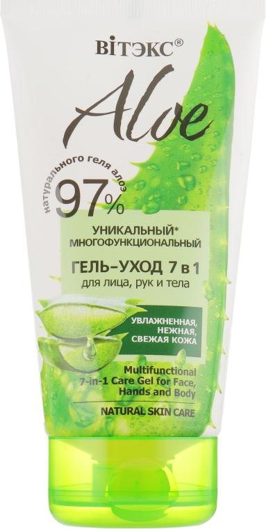 Многофункциональный гель-уход 7в1 - Витэкс Aloe Multifunctional 7in1 Care Gel