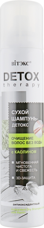 Антиоксидантный сухой шампунь-детокс с каолином - Витэкс Detox Therapy