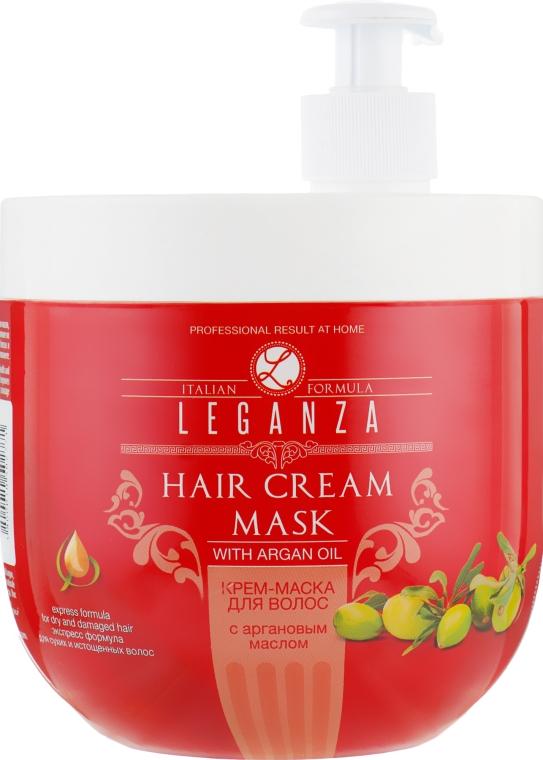 Крем-маска для волос с аргановым маслом - Leganza Cream Hair Mask With Argan Oil (с дозатором)