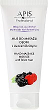 Духи, Парфюмерия, косметика Мусс для массажа рук - APIS Professional Marmolade With Forest Fruits Hand Massage Mousse